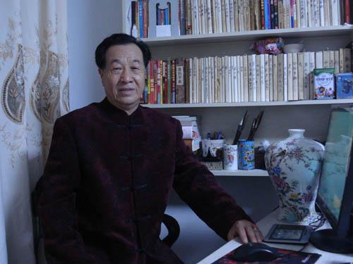 刘凯,抚顺_辽宁风水大师--中国当代风水人物大全